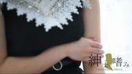 「えみり (20) T151 B91(G) W57 H87 奇跡のG‼可愛い小悪魔ガール」04/15(月) 23:35 | えみりの写メ・風俗動画