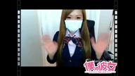 「人気嬢『のんちゃん』~お着替えタイム~」04/19(金) 22:30   のんの写メ・風俗動画