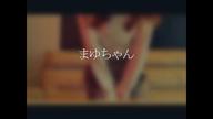 「表情も色っぽく、記憶に焼きつく濃厚な甘さを感じさせます。」04/21(日) 14:47   マユの写メ・風俗動画