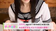 「ななせ☆サラサラロングヘアー」09/07(木) 18:58 | ななせの写メ・風俗動画