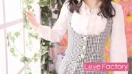 「おっとりキレカワ美乳」04/29(月) 11:28 | おとは【美乳】の写メ・風俗動画