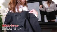 「【SSS級極上秘書】」05/04(05/04) 20:00 | 霧島 あいるの写メ・風俗動画