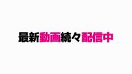 「極秘動画のご視聴方法教えます。」05/13(月) 15:27   REM〔れむ〕の写メ・風俗動画