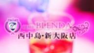 神代 りおな|club BLENDA(ブレンダ)西中島・新大阪店