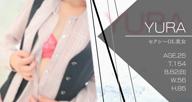 「ゆらです♡」05/21(火) 03:43   ゆらの写メ・風俗動画