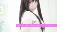 「未経験プレミア美女」09/10(日) 19:35 | NAGIの写メ・風俗動画