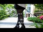「スレンダーでちょっぴり恥ずかしがり屋【かえで奥様】」05/22(水) 11:30   かえでの写メ・風俗動画