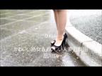 「落ち着いた口調の【かれんさん】です」05/22(水) 12:00   かれんの写メ・風俗動画