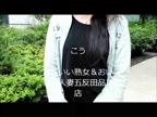 「整った顔立ちの清楚系なこうさん」05/22(水) 12:30   こうの写メ・風俗動画