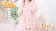 「駅チカ限定☆30分6000円より!『りっかちゃん』」05/22(水) 19:05 | りっかの写メ・風俗動画