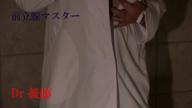 「前立腺マスター」09/11(月) 01:16 | Dr 後藤の写メ・風俗動画