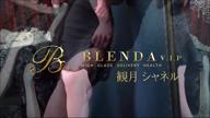 観月 シャネル BLENDA V.I.P(ブレンダビップ)