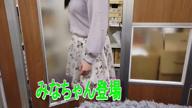 もみじ|スピードエコ日本橋店