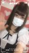 「【みうちゃん(19)】A○B系のアイドル女子!」06/04(06/04) 15:44 | みうの写メ・風俗動画