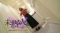 「心の込もった密着サービス!」09/12(火) 16:46 | 藤井 さなの写メ・風俗動画