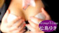 「駅チカ限定!!オールタイム2,000円割引でご利用できます!」09/13(水) 00:55 | 松島 ゆきの写メ・風俗動画