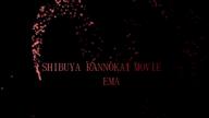 「愛おしい程エロ可愛い神乳極上お姉様『えま』さんの秘蔵動画!!」06/13(木) 13:49 | えまの写メ・風俗動画