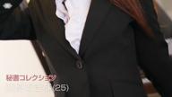 「【至極のおもてなし★SS級スレンダー秘書】」06/16(日) 07:00 | 藤原 あきなの写メ・風俗動画