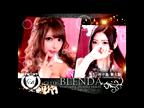 片岡 れみな|club BLENDA(ブレンダ)西中島・新大阪店