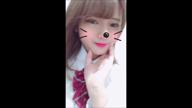 かれんちゃん|JKプレイ 新宿・大久保店