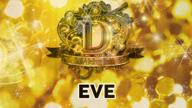 イヴ DIE-SEL