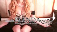 三日月 アリス|club BLENDA(ブレンダ)谷九店