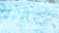 「AF可!みれいスパーエロBODY動画」06/23(日) 20:28 | みれいの写メ・風俗動画