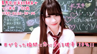 「激・まだ舐めたくて学園「てぃあらちゃん」」09/14(09/14) 15:29 | てぃあらの写メ・風俗動画