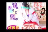 「M系未経験ぽちゃさん♪」06/24(月) 16:00   りりこの写メ・風俗動画
