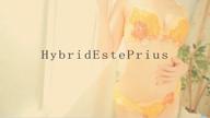 「Tバック似合う美しい女性!えみな」06/24(06/24) 16:27 | えみなの写メ・風俗動画
