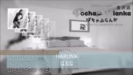 「三十路のHな胸が魅力♪」06/25(火) 10:00   はるなの写メ・風俗動画