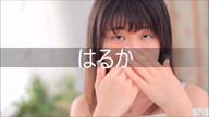 はるか 石川♂風俗の神様 金沢店