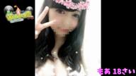 「激・君を舐めたくて学園「きずなちゃん」」09/15(09/15) 13:53 | きずなの写メ・風俗動画