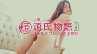 長岡 アミ|源氏物語十三西口店