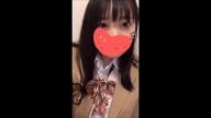 ほむらちゃん|横浜オナクラJKプレイ