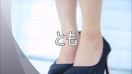 「スタイル抜群☆島んちゅぬ宝!」07/21(07/21) 22:16 | ともの写メ・風俗動画