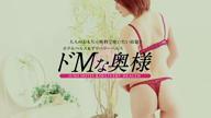 「ミチル奥様」07/23(火) 09:00   ミチルの写メ・風俗動画