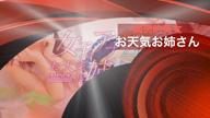 「アイドル級☆国民的美女」07/23(火) 18:18 | 間宮あかねの写メ・風俗動画