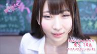 「激・まだ舐めたくて学園「ゆうちゃん」」09/19(09/19) 13:23 | ゆうの写メ・風俗動画