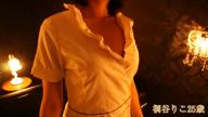 「超ハイクラス社長秘書」08/09(金) 01:03 | 桐谷りこの写メ・風俗動画