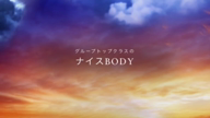 「グループTOPクラスの美Body☆」09/20(水) 17:46 | 木村 まなみの写メ・風俗動画