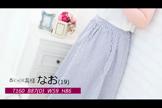 「Hな事に興味津々『なお奥様』」08/21(水) 16:30 | なおの写メ・風俗動画