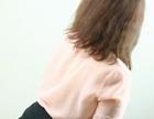 「Hカップの爆乳なでしこ!!」09/07(土) 12:23 | ひかりの写メ・風俗動画