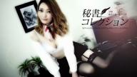 「★超ドMなクウォーター秘書」09/11(水) 09:00 | イブキの写メ・風俗動画