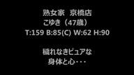 「こゆき(47)」09/22(金) 23:19   こゆきの写メ・風俗動画