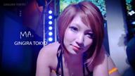 「☆ギンギラ東京MARIちゃん☆」09/23(土) 02:53 | MARIの写メ・風俗動画