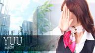 「超絶ハイクオリティ✦地元美女」09/17(火) 20:13 | ゆうの写メ・風俗動画