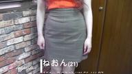 「ねおんの動画」09/18(水) 00:30 | ねおんの写メ・風俗動画