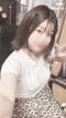 「やりすぎ あゆちゃん 顔動画」09/18(09/18) 06:53 | あゆの写メ・風俗動画