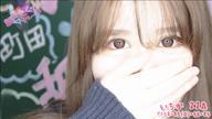 「☆当店大人気ガール♪いちかちゃん」09/18日(水) 10:00   いちかの写メ・風俗動画